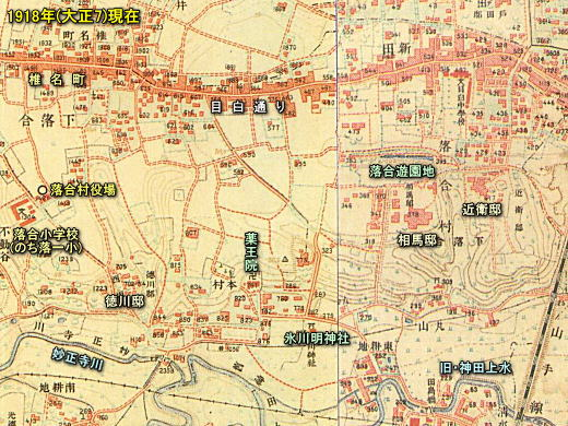 下落合東部1918.jpg