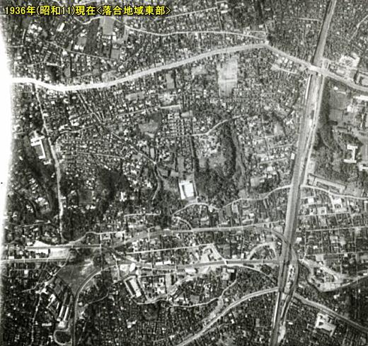 下落合東部1936.jpg
