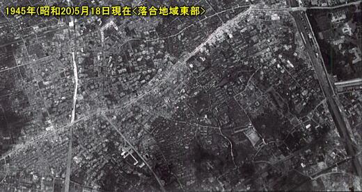 下落合東部19450518.jpg