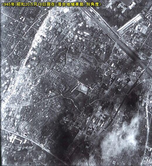 下落合東部19450518別角度.jpg