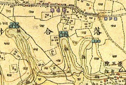 下落合椎名町1880.jpg