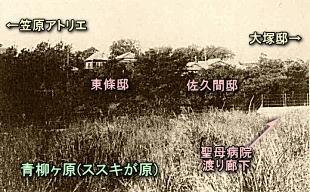 不動谷・西ノ谷(昭和初期).jpg
