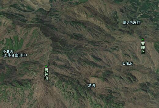 両神山.jpg