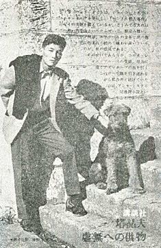 中井英夫1964.jpg