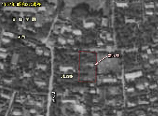 中井英夫邸1957.jpg