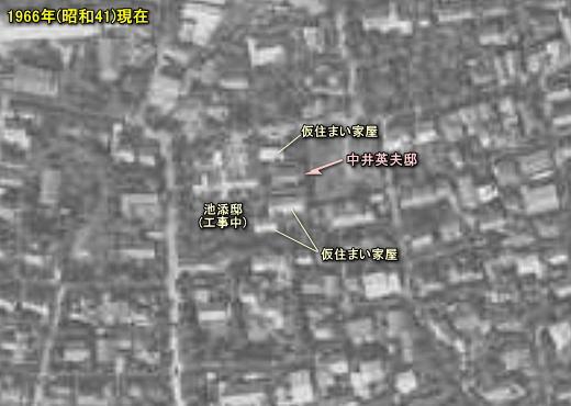 中井英夫邸1966.jpg