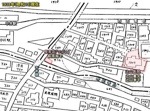 中井駅前1938.jpg