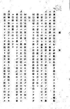 中央官庁防空研究被害想定.jpg
