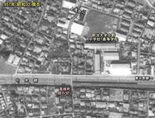 中央線高根町踏切1957.jpg