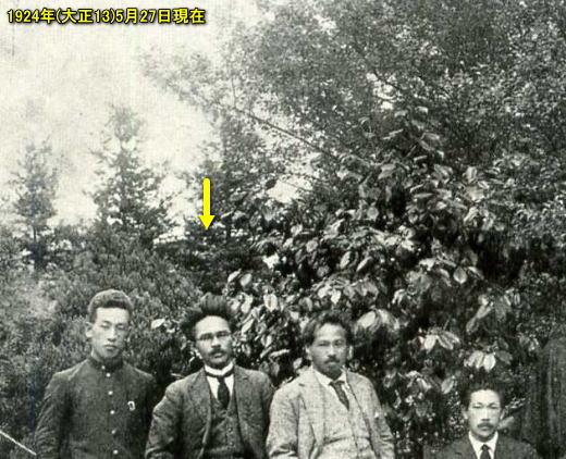 中村彝園遊会19240527.jpg
