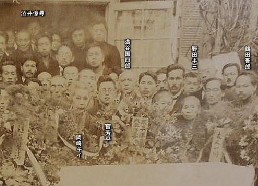 中村彝葬儀192412.jpg
