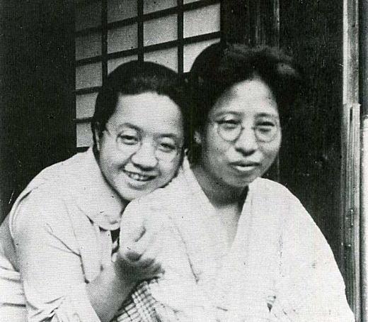 中條百合子と湯浅芳子.jpg