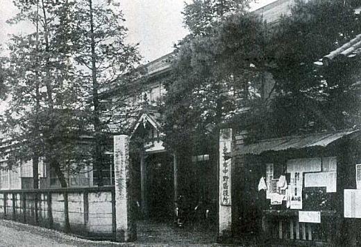 中野町町役場1933.jpg