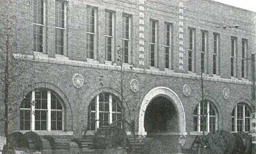 中野町郵便局1933.jpg