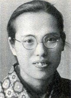 中野鈴子1934頃.jpg