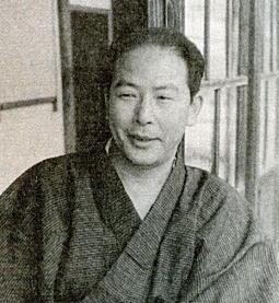 久生十蘭1955.jpg