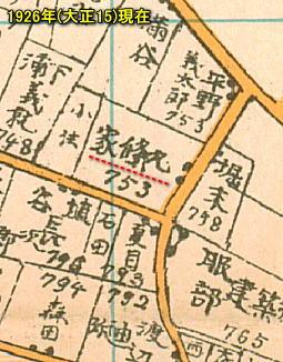 九条武子邸1926.jpg