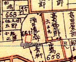 事情明細図661番地.jpg