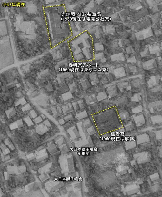 二ノ坂上1947.jpg