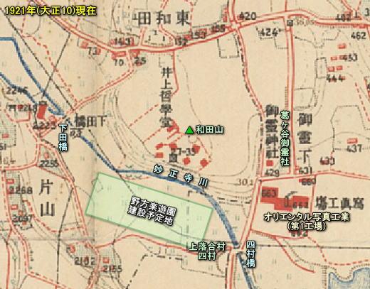 井上哲学堂1921.jpg