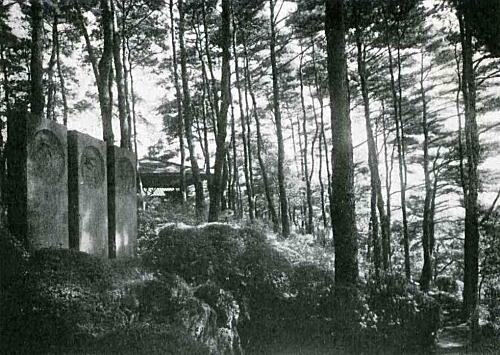 井上哲学堂1936.jpg