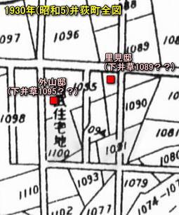 井荻町全図1930.jpg
