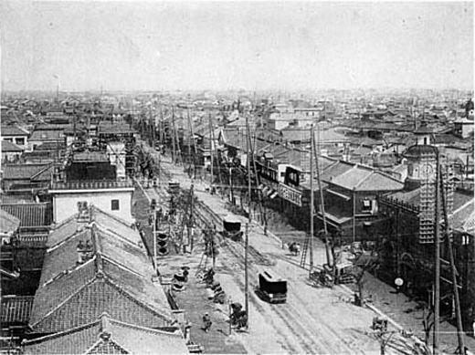京屋時計店1900ごろ.jpg