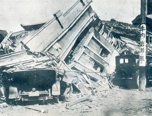京橋1923.jpg