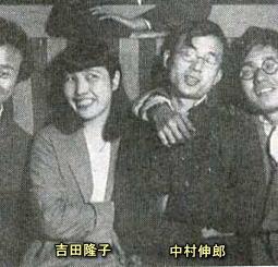 人形劇団プーク1929頃.jpg