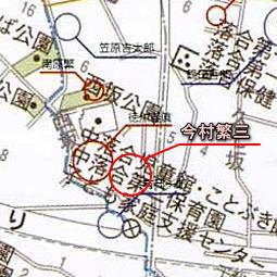 今村繁三.jpg