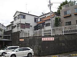 今村繁三旧居跡.JPG