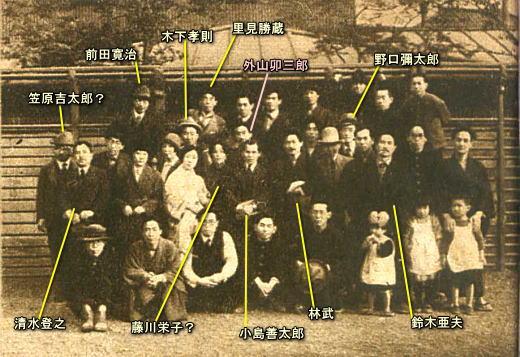 代々木第1回美術講演会192805.jpg