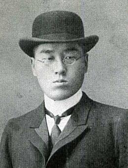 会津八一1908.jpg