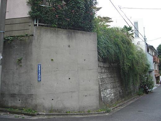 会津八一邸跡(霞坂).JPG