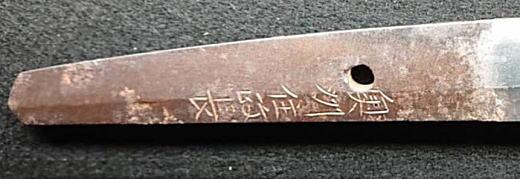会津藩工政長(三善長道).jpg