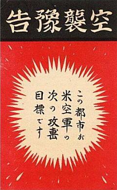 伝単03.jpg