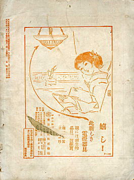 住宅192101_4.jpg
