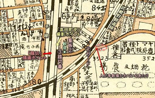 住宅明細図1926.jpg