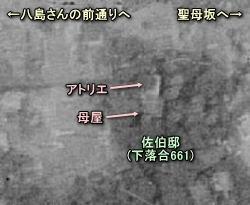 佐伯アトリエ1947.JPG