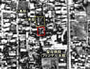 佐伯アトリエ上空1957.JPG