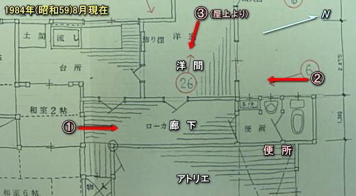 佐伯アトリエ便所間取り図.JPG