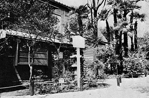 佐伯公園1975.jpg