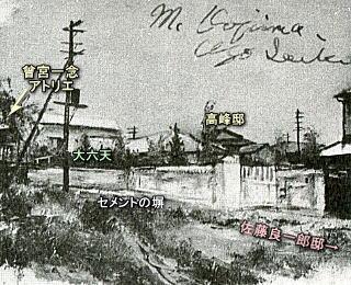 佐伯祐三「セメントの坪(ヘイ)」1926.jpg