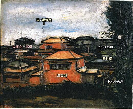 佐伯祐三「下落合風景」(諏訪谷)1926.jpg