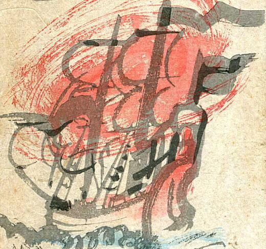 佐伯祐三「恐ろしき私」1927.jpg