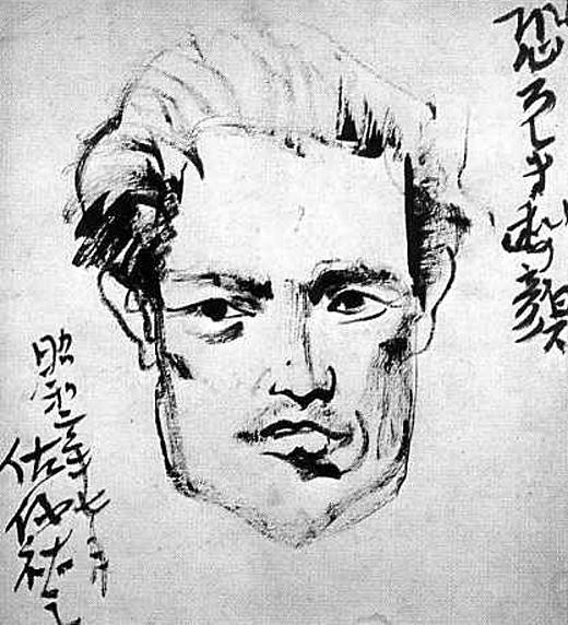 佐伯祐三「恐ろしき私の顔」192707.jpg