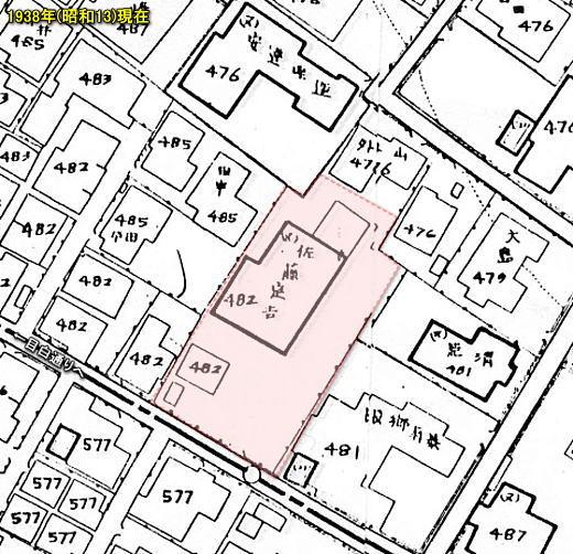 佐藤化学研究所1938.jpg