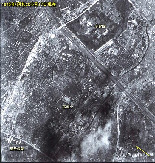 偵察写真19450517B.jpg