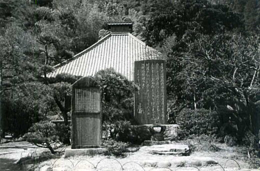 光則寺19650330.jpg