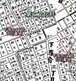 全住宅案内帳1960.jpg